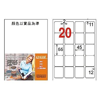 龍德 電腦標籤紙 20格 LD-857-W-A (白色) 105張 列印標籤 三用標籤