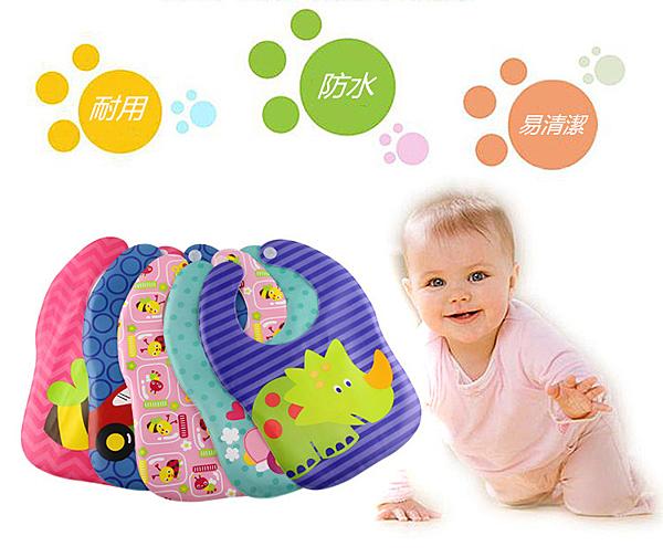 [韓風童品]EVA完全防水環保嬰幼兒吃飯衣  嬰兒圍兜    兒童吃飯衣 EVA防水吃飯衣