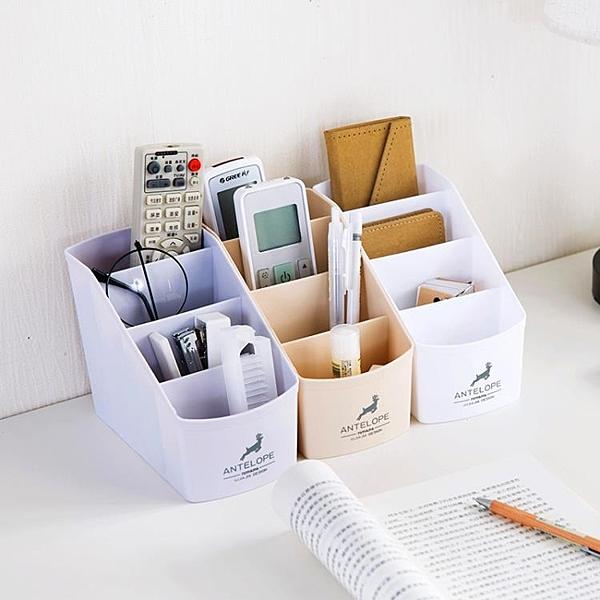 [超豐國際]塑料桌面多格收納盒辦公室文具盒子書桌化妝品遙控器儲物盒