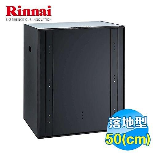 林內 Rinnai 50公分崁入式臭氧殺菌烘碗機 RKD-5035S