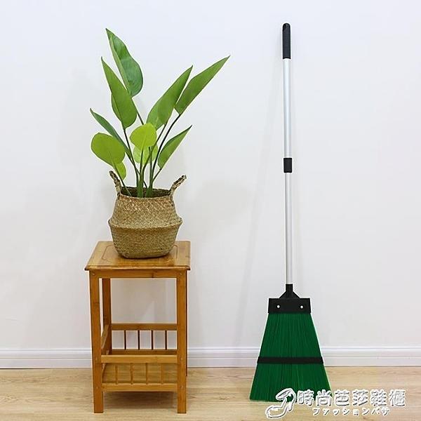 藝帚 室外掃院子大號掃把花園庭院草坪落葉伸縮杆掃帚家用戶外硬毛笤帚