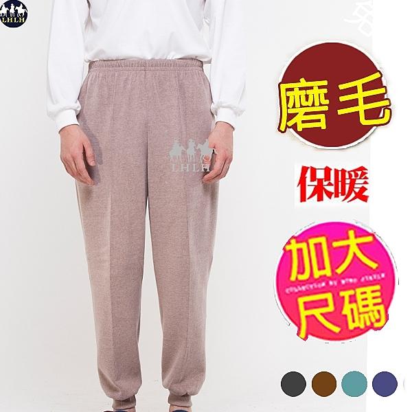 休閒棉褲 縮口棉褲男 保暖褲 磨毛褲