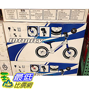 [COSCO代購] INFINITY 12吋 BALANCE BIKE 12吋兒童平衡訓練滑步車 適用年齡為3-6歲兒童 _C406094