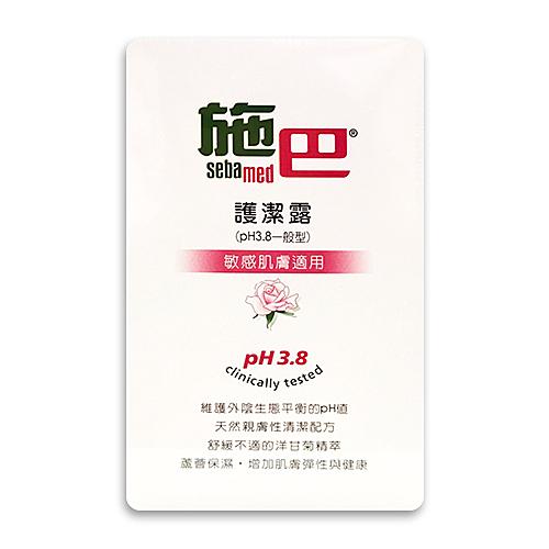 Sebamed施巴pH3.8衛生護潔露 200ML[衛立兒生活館]