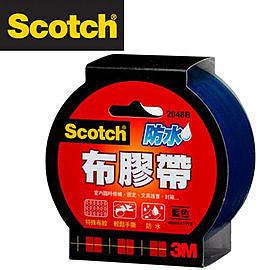 3M 2048B Scotch強力防水布膠帶48mm x15y(藍色) / 個