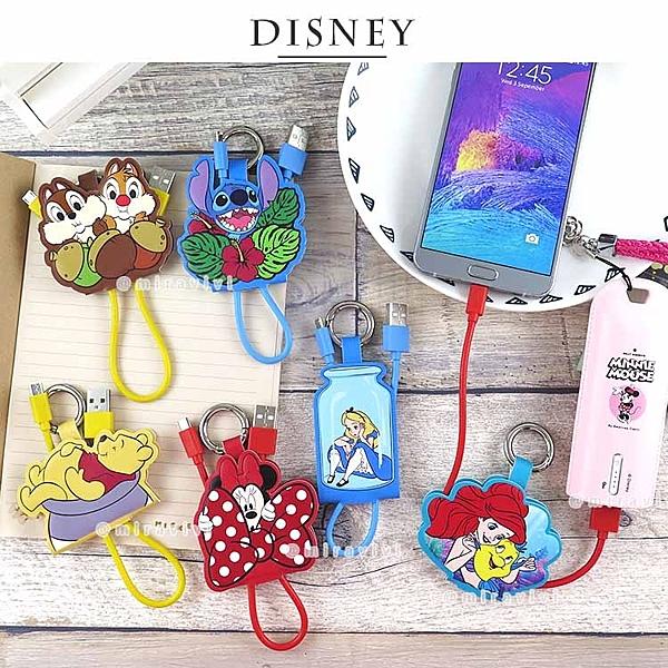 Disney迪士尼Micro USB 皮革傳輸線/充電線