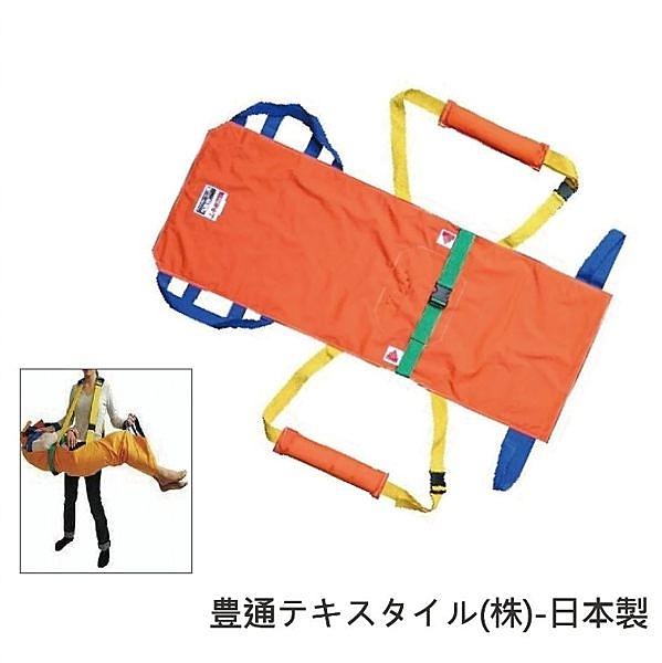 移位帶 - 醫用 180cm長 入浴用 多功能 輸送帶 背負移動帶 日本製 [O0487]