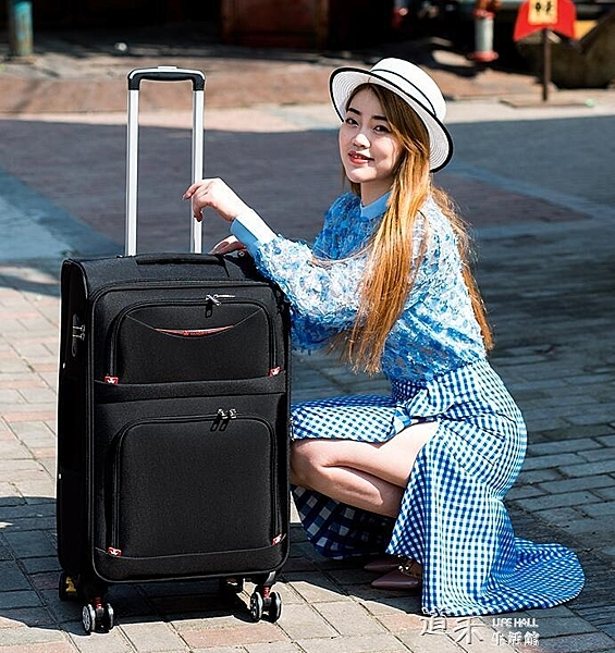 牛津布箱子行李箱 拉桿箱男女 20寸帆布密碼箱旅行箱軟箱萬向輪  【全館免運】