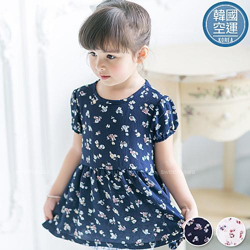 韓國童裝~浪漫歐風彩花雪紡傘狀上衣(230381)★水娃娃時尚童裝★
