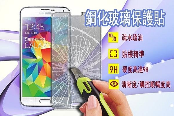 KooPin 手機鋼化玻璃保護貼 FOR ASUS ZenFone 2 Laser (ZE550KL)