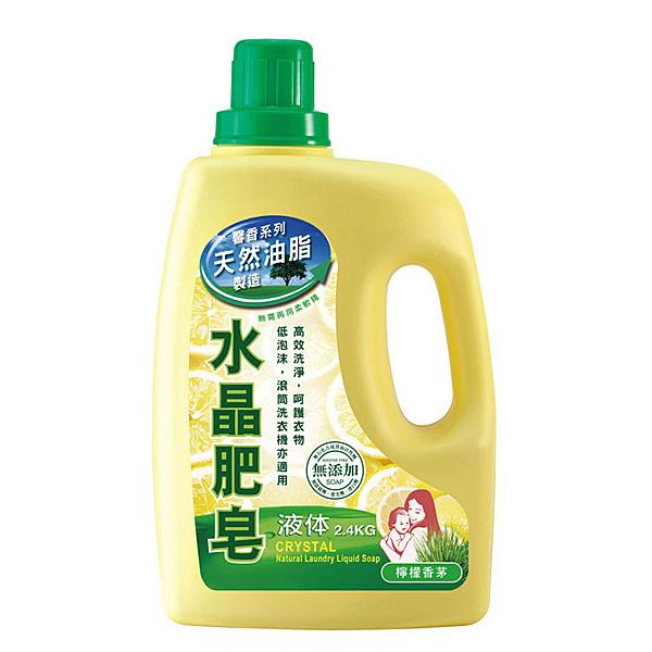 南僑水晶肥皂-液體皂洗衣精 2.4kg