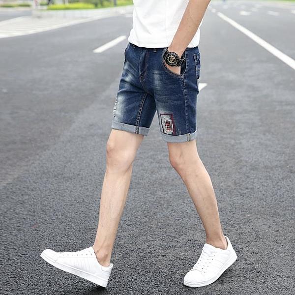 [超豐國際]夏季薄款五分牛仔褲男士韓版修身直筒乞丐褲潮男裝夏