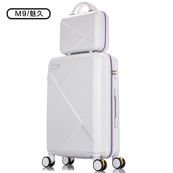 行李箱 小清新万向轮旅行箱登机箱20韩版子母箱男女潮26拉桿箱20寸 22寸 24寸LD