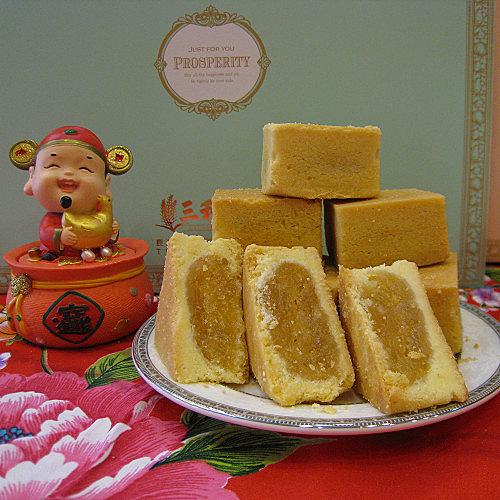鳳梨酥~酸甜交織的誘人美味~三和珍餅舖