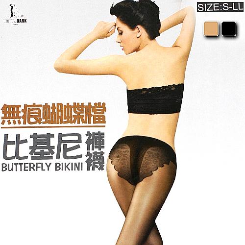 【衣襪酷】無痕蝴蝶檔 比基尼褲襪 臀部緹花 蘆薈護膚 絲襪 耐穿 透氣 台灣製 LIGHT&DARK