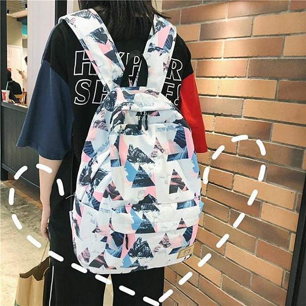 後背包 2020新款日系古著感印花小清新後背背包 韓版少女ins校園學生書包