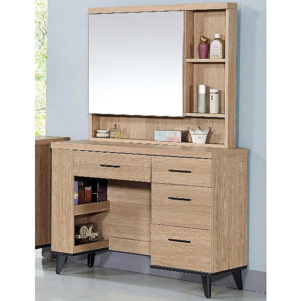 化妝台 鏡台 FB-551-9 麥瑞特黃橡木3.3尺鏡台 (含椅)【大眾家居舘】