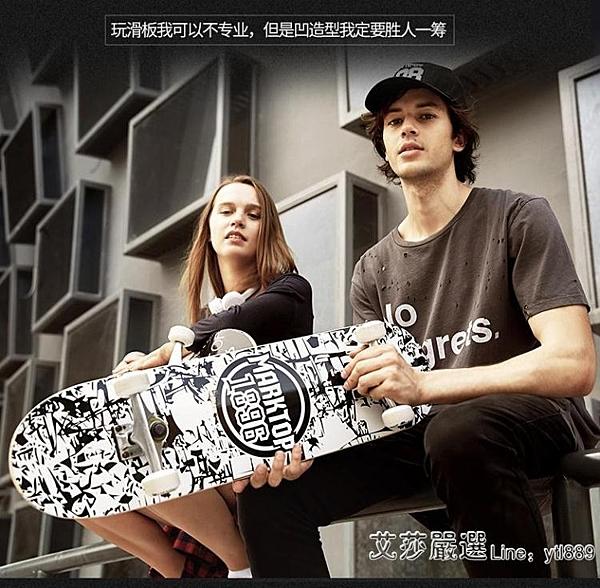 瑪克拓普專業四輪滑板初學者成人青少年兒童男女生雙翹公路滑板車 【新年快樂】YJJ