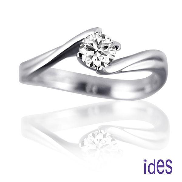ides愛蒂思 精選30分E/VS1八心八箭完美車工鑽石戒指求婚鑽戒