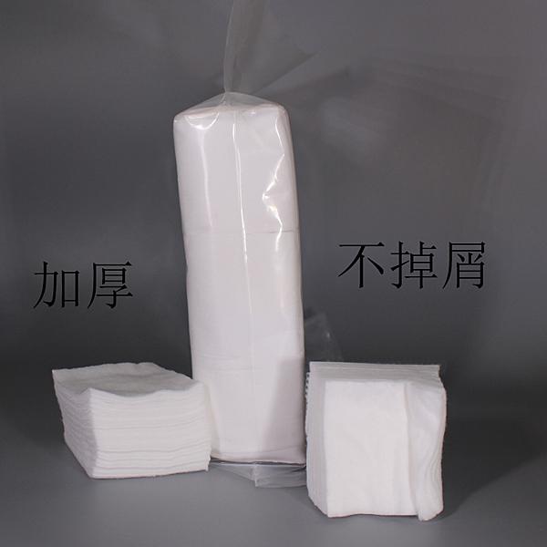 美容紋繡專用雙層加厚化妝棉片卸妝棉特厚不掉屑100%純棉脫脂棉片