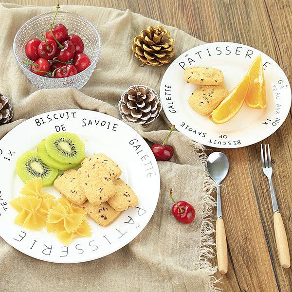 美食攝影拍照道具 早餐甜品拍攝背景 陶瓷盤子 玻璃碗 叉子勺子─預購CH1560