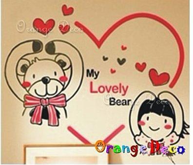 壁貼【橘果設計】My lovely bear DIY組合壁貼/牆貼/壁紙/客廳臥室浴室幼稚園室內設計裝潢