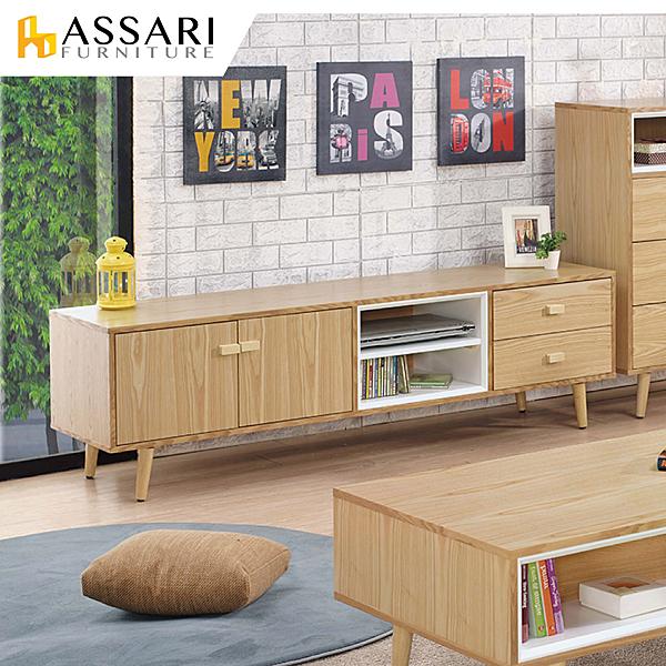ASSARI-小日子6尺電視櫃(寬180x深40x高52cm)