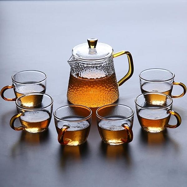 日式飄逸杯玻璃茶具泡茶壺