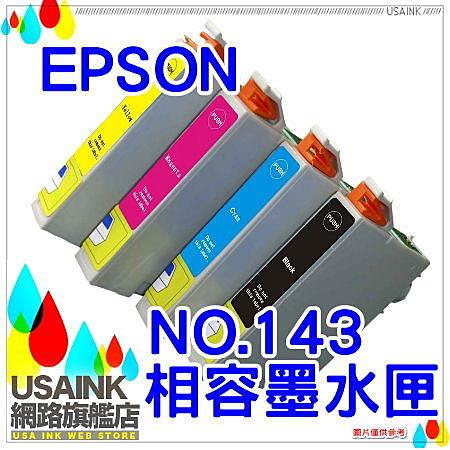免運~USAINK~EPSON NO.143XL/NO.143/T1434  黃色相容墨水匣  適用機型: ME900WD/ME960FWD/ME900/ME960/ME82WD