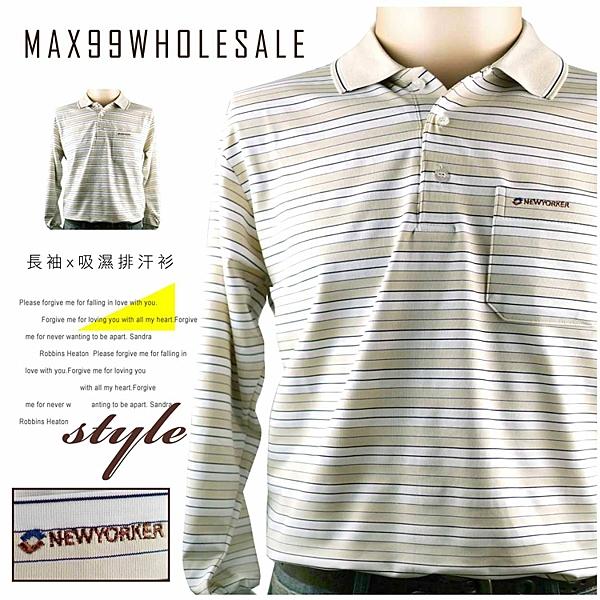 【大盤大】(C95268) 男 台灣製 長袖排汗衣 吸濕排汗衫 條紋口袋POLO衫 速乾彈性運動【2XL號斷貨】