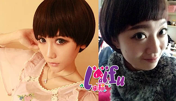 來福,W5假髮帥氣蘑頭短髮女生修臉波波頭假髮,售價290元