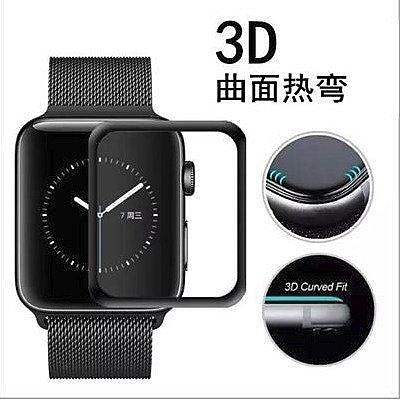 【Love Shop】iWatch123鋼化膜/手錶4代鋼化膜iWatch123通用曲面3D全屏覆蓋曲面貼膜
