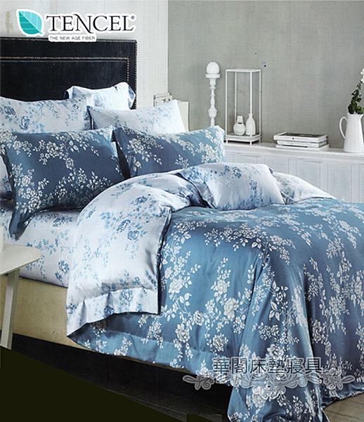 *睡美人寢具工坊*專櫃品牌  100%天絲【雙色羅曼史】雙人鋪棉床包兩用被 四件式 5*6.2   全鋪棉