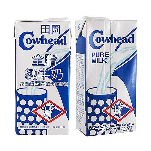 【原裝進口】紐西蘭田園全脂牛奶1000cc*12瓶