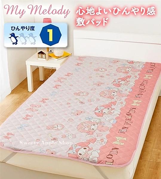 日本限定 三麗鷗 美樂蒂 MELODY 部屋版 涼夏 接觸冷感 保潔墊 / 床墊 100 x 205 cm