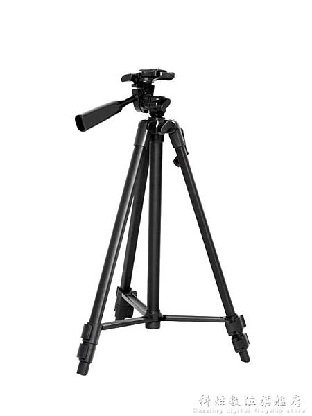 單眼相機三腳架戶外旅行攝影攝像便攜微單三角架手機自拍直播支架架  科炫數位