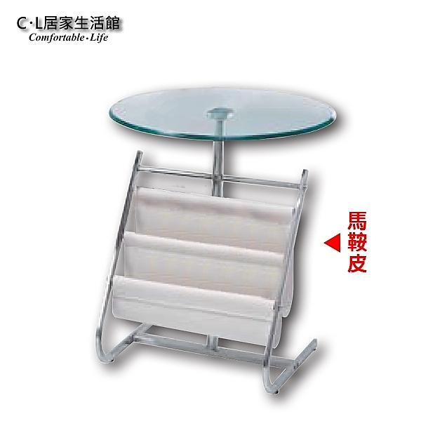 【 C . L 居家生活館 】G276-14 書報圓玻小茶几(白色)/圓桌/邊几