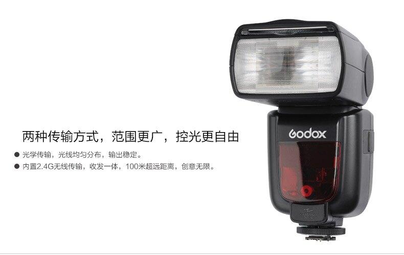 [享樂攝影]神牛GODOX TT685S for Sony 索尼閃燈 內建X1無線接收 神牛迅麗TTL閃光燈 GN60 TT685