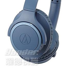 歲末賞樂趣【曜德視聽】鐵三角 ATH-SR30BT 藍色 輕量化 無線藍牙耳罩式耳機 續航力70HR / 送收納袋