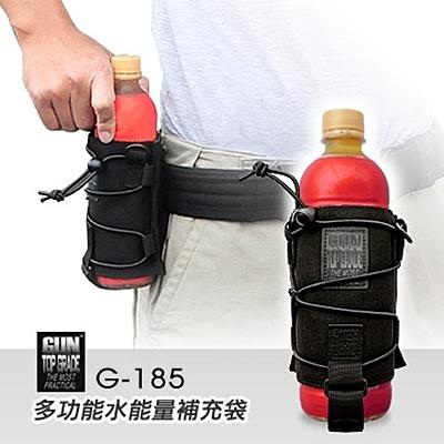 台灣製GUN多功能水能量補充袋#G-185 (中)【AH05023】i-style居家生活