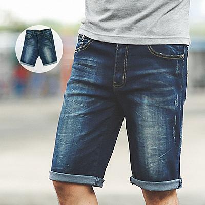 短褲 簡約刷色素面深藍彈性牛仔短褲【NB0255J】