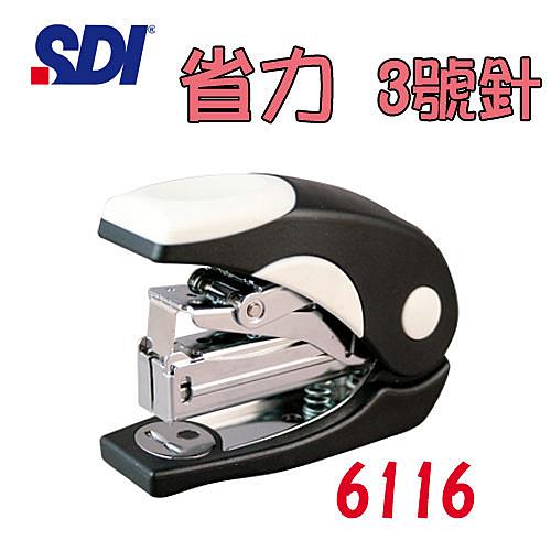 手牌 SDI  Orca迷你省力型3號訂書機 NO.6116 (釘書機)