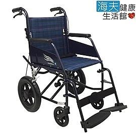 【海夫健康生活館】祥巽機械式輪椅(未滅菌) 杏華 鋁合金 折背拆腳 輕型 輪椅(M212)