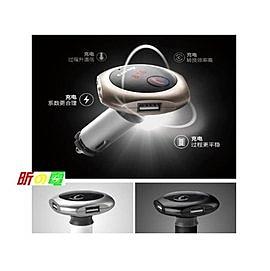 【小樺資訊】開發票Q7新款CAR 車載藍牙MP3 FM發射器 藍牙免提帶雙USB車充 360度旋轉