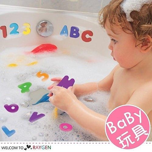 兒童洗澡玩具數字+英文字母 ABC 組