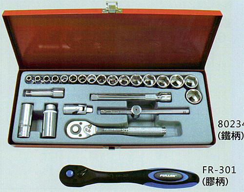 3/8 套筒組 24pcs 鐵柄型自動扳桿組 汽車修護 機車修護 機械修護 腳踏車修護