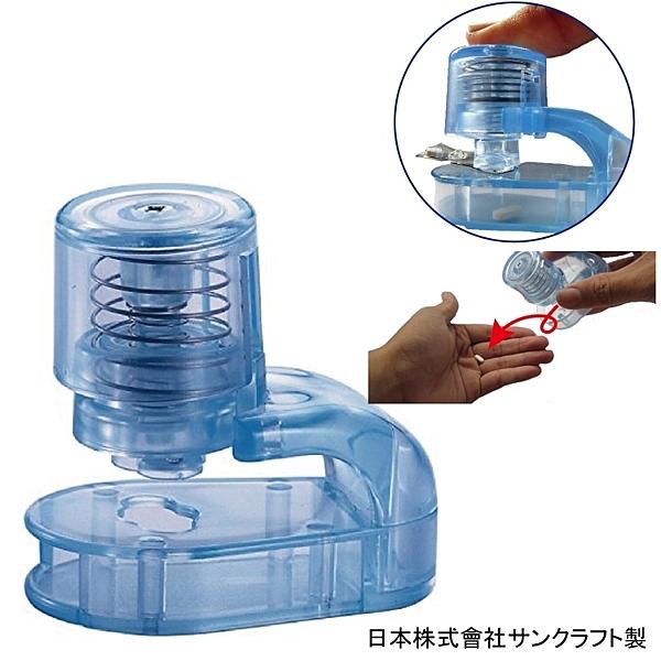 片錠劑取出器 - 取出鋁箔包裝的片錠超方便 日本製 [M0459]