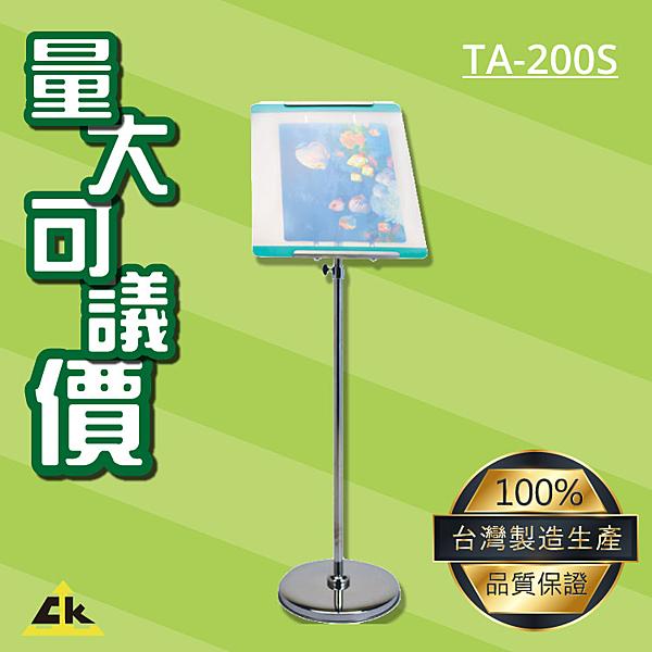 【西瓜籽嚴選】TA-200S 不含壓克力 標示/告示/招牌/飯店/旅館/酒店/俱樂部/餐廳/銀行/MOTEL
