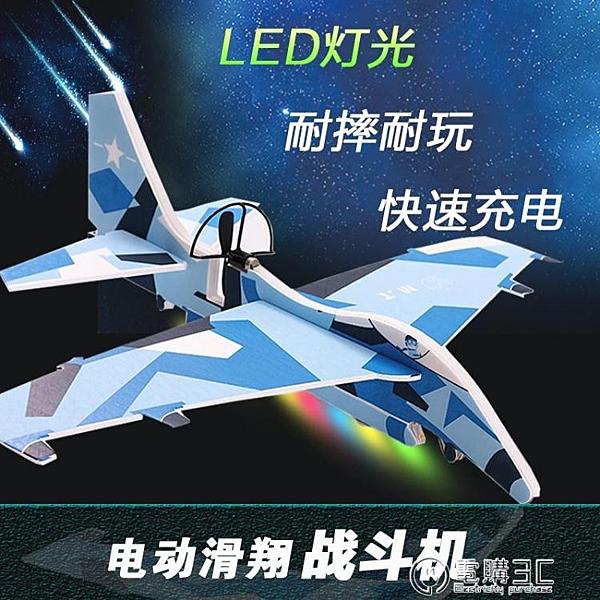 電動充電泡沫飛機手拋雙翼滑翔機閃光兒童玩具螺旋槳航模飛行器  聖誕節免運