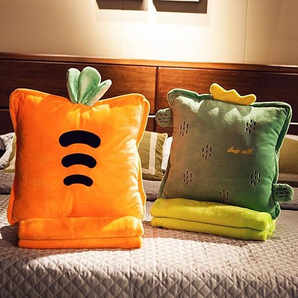 辦公室抱枕被子兩用靠枕